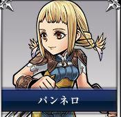"""【DFFOO】パンネロ (CV:小澤 真利奈) ステータス 評価【オペラオムニア】"""""""