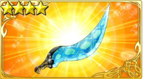 """【イクス 星4 武器】「ヴァイスレイス」のステータスと評価 入手方法"""""""