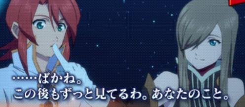 """【ティア 魔鏡】「エルドラント突入前夜」のステータスと評価 入手方法"""""""