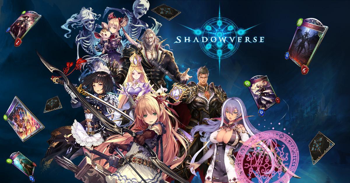 """3/26(日):Shadowverseカードゲーム大会Vol.5@心斎橋_Blog"""""""