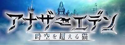 """【アナザーエデン リセマラ】リセマラの当たりキャラクターBEST5を解説"""""""