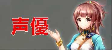 """【黒騎士】声優 担当キャラクター CV 一覧"""""""