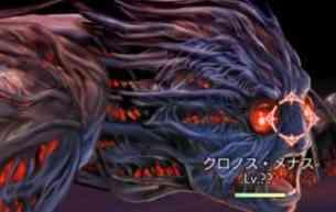 """【アナザーエデン】時の暗闇の仕組みとクロノスメナスの攻略ポイントを解説"""""""