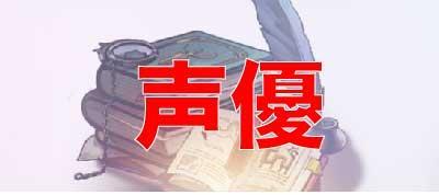 """【アナザーエデン】声優 担当キャラクター CV 一覧"""""""