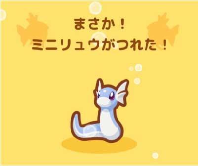 https://img.gameranbu.jp/gr/2017/0526/911d2ee63fde234a3213.jpeg