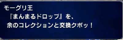 "【FFBE】聖剣伝説コラボイベントのおすすめ交換アイテムを解説"""