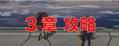 anazawa