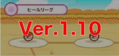 """【はねろコイキング】アップデートVer.1.1.0の内容を解説"""""""
