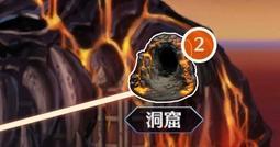 "【FGO】「奈落の穴」の攻略とドロップを解説【鬼ヶ島イベント】"""