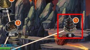 "【FGO】「猿返しの塔」の攻略とドロップを解説【鬼ヶ島イベント】"""