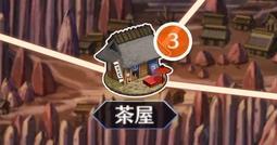 """【FGO】「三途茶屋」の攻略とドロップを解説【鬼ヶ島イベント】"""""""
