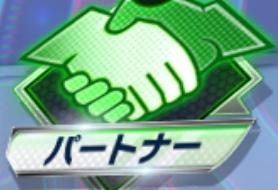 """【ファイトリーグ】パートナーの増やし方とメリットを解説"""""""