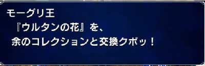 "【FFBE】エンサ大砂海のおすすめ交換アイテムを解説"""
