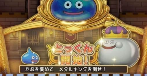 """【ドラクエ11】カジノの攻略ポイントと景品一覧"""""""