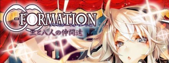 """【ダブルオーフォーメーション】リセマラ当たりとやり方最高効率【OO-FORMATION】"""""""