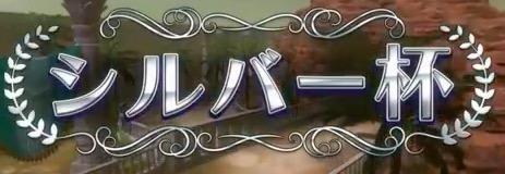 rinchan