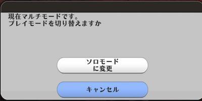 """【アルスト】モードによる違いを解説"""""""