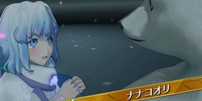 """【ゼノブレイド2】「ナナコオリ」のスキルとキズナリングを解説"""""""