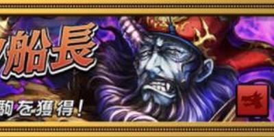 """【オセロニア】フック船長(絶級)の攻略とおすすめキャラ駒を解説"""""""
