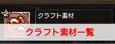 """【FFEXF】素材一覧"""""""
