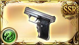"""【グラブル】「小型自動拳銃」の性能と入手方法について解説"""""""