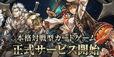 """【クロノマギア】配信情報と登場キャラクターまとめ"""""""