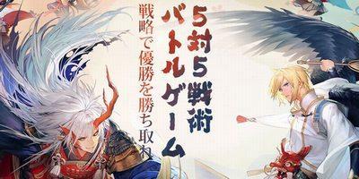 """【決戦 平安京】リセマラの当たりとやり方最高効率"""""""