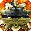 """戦車帝国"""""""