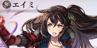 """【アナザーエデン】エイミ(星5)の評価とステータス・習得スキル"""""""