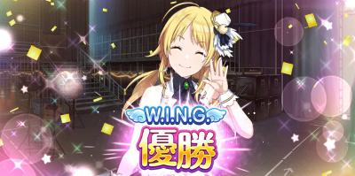 """【シャニマス】WINGで優秀するための攻略ポイントを解説"""""""