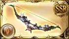 世界樹の蔦弓・マグナ
