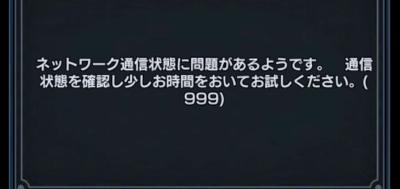 """【ヴァイタルギア】メンテナンス最新情報まとめ"""""""