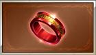 至極の指輪