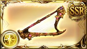 """【グラブル】「九界琴」の性能と入手方法について解説"""""""
