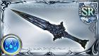 青き依代の武器