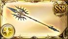 ロムルスの槍