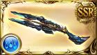 セフィラの翠銃