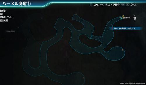 ハーメル廃道1
