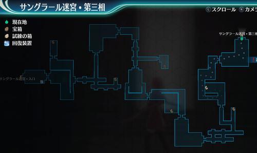 サングラール迷宮・第三相