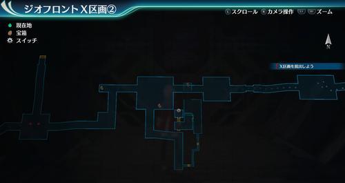 ジオフロントX区画2