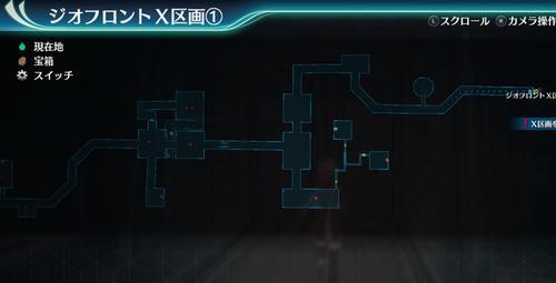 ジオフロントX区画1