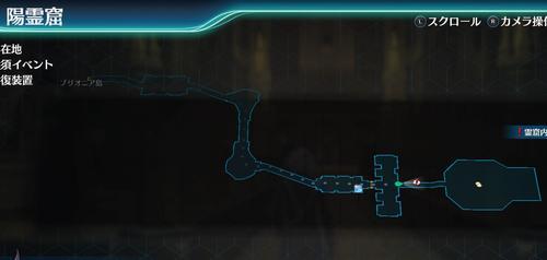 陽霊窟 マップ