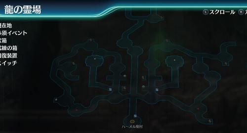「龍の霊場」のマップ