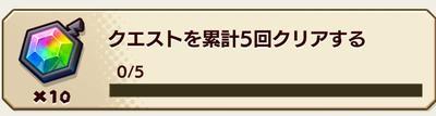 """【バクモン】バクダマの効率的な集め方"""""""