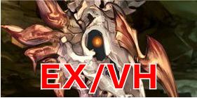 ふたりの騎士道 EX/VH