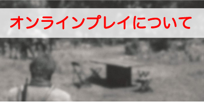 """【レッドデッドリデンプション2】レッドデッドオンライン(協力プレイ)について解説"""""""