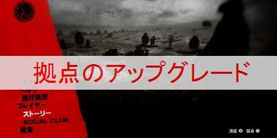 """【レッドデッドリデンプション2】拠点(キャンプ)のアップグレードとおすすめ"""""""