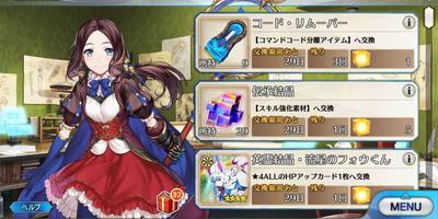 """【FGO】レアプリズムの入手方法と交換のおすすめ"""""""