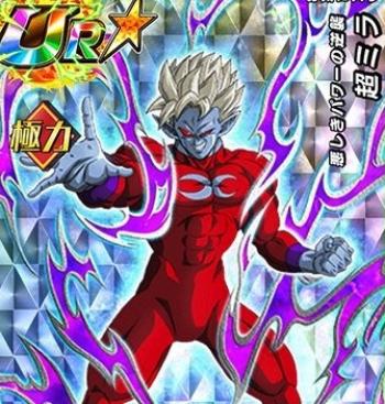 [悪しきパワーの逆襲]超ミラ
