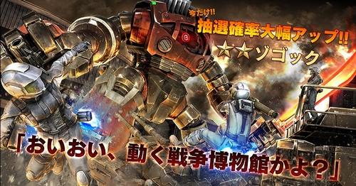 オペレーション ガンダム 攻略 バトル 2 『機動戦士ガンダム バトルオペレーション2』評価・レビュー。ゲーム自体は結構面白いけどマッチング周りが酷い。アップデートに期待したい。